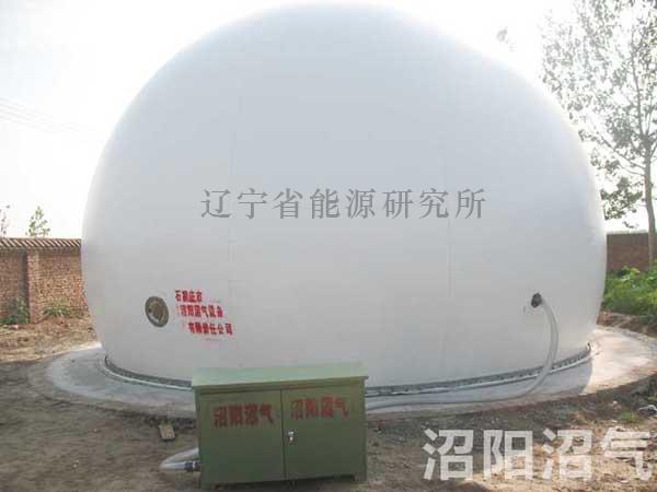 膜式沼气储气柜